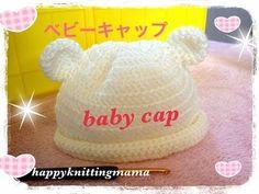 ベビーキャップ☆かぎ針編みでニット帽☆簡単に長編みと細編みで^^baby cap☆Crochet☆ - YouTube