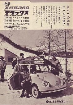 「週刊新潮」昭和37年2月19日号から スバル360 デラックス