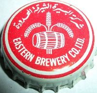 Eastern Brewery Company Ltd., bottle cap | Baghdad, Iraq | Period used 1960-1967 | Sold on eBay in 11/2013 for $35.56. Baghdad Iraq, Beer Bottle Caps, Selling On Ebay, Brewery, Signage, Period, Packaging, Posters, Crown