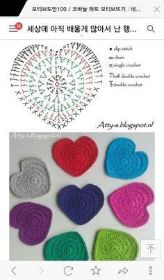 Best 12 ideas for crochet coasters free pattern charts Crochet Diagram, Crochet Motif, Crochet Doilies, Crochet Flowers, Crochet Stitches, Crochet Patterns, Crochet Hearts, Applique Stitches, Owl Applique