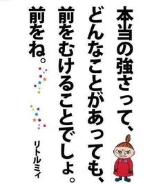 16.9/29.「江崎佐知子」