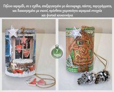 ΧΡΙΣΤΟΥΓΕΝΝΑ 2015 Διακοσμητικά-Στολιδια-Γούρια | ΣΟΥΛΟΥΠΩΣΕ ΤΟ