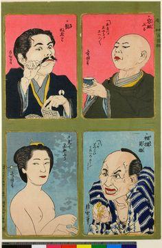 "Yodai-buru / Hige nejiri / Sumo kembutsu / Mite minu furi / Hyaku menso (Putting on airs / Moustache twirler / Spectator at wrestling / Pretending not to look) from ""Hyaku menso (A Hundred Faces)"" series, 1883 by Kobayashi Kiyochika"