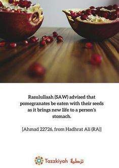 Tazzkiyah added a new photo. Hadith Quotes, Qoutes, All About Islam, Islam Facts, Food Quotes, Alhamdulillah, Islamic Quotes, Pomegranate, Quran