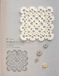 """Lacy Thread Crochet Granny Square w/Chart /;) """"Crochet Lacy Granny Square with free schema"""", """"Beautiful Crochet Square and Edging -- this is Motifs Granny Square, Crochet Motifs, Granny Square Crochet Pattern, Crochet Blocks, Crochet Diagram, Crochet Chart, Crochet Squares, Crochet Doilies, Crochet Patterns"""
