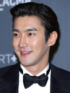 Choi Si-won (born February is a South Korean singer and actor. He is a member of the . Korean Men, Asian Men, Korean Actors, Leeteuk, Heechul, Super Junior, Choi Siwon, Drama Movies, Baby Daddy