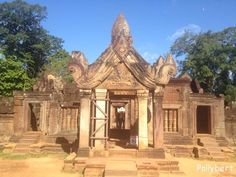 My last day in Cambodia started the same way as yesterday. I was down at breakfast by and pickup… Read Angkor Wat, Cambodia, Barcelona Cathedral, Taj Mahal, Live, Day, Breakfast, Building, Travel