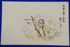 """1930's Sino-Japanese War Postcards """"Senryu (Haiku) Cartoons : Scenes of battle fields"""" """" Sound of charge lets the seriously wounded stand up"""" - Japan War Art"""