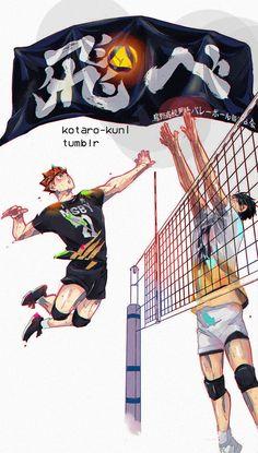 Manga Anime, Manga Haikyuu, Comic Anime, Haikyuu Fanart, Fanarts Anime, Anime Guys, Kageyama X Hinata, Haikyuu Karasuno, Kagehina