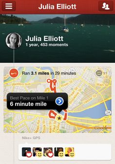 #Path adds #Nike+ integration, lets you share running data with friends. I like it. You hear that, #Jawbone Up?