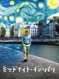 このページをぜひご覧ください。 Owen Wilson, Woody Allen, Louvre, Cinema, Night, Artwork, Movies, Work Of Art, Auguste Rodin Artwork