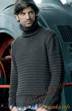 Пуловер (м) 28*60 PHIL №2438