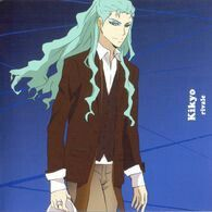 """Character_Album_SONG_""""BLUE""""_-RIVAL-_kikyo_-_Kyouki_no_Hana"""