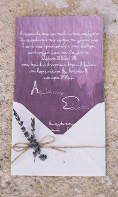 Μπομπονιέρα γάμου λεβάντα — PrettyBow.gr - Χειροποίητες δημιουργίες - Στέφανα γάμου, μπομπονιέρες γάμου, μπομπονιέρες βάπτισης, σετ κουμπάρου, προσκλητήρια βάπτισης, προσκλητήρια γάμου Chalkboard Quotes, Art Quotes, Wedding, Valentines Day Weddings, Weddings, Marriage, Chartreuse Wedding