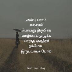 அன்பு பாசம் எல்லாம் பொய்னு நிருபிக்க வாழ்க்கை முழுக்க யாராது ஒருத்தர் நம்மோட இருப்பாங்க போல Tamil Motivational Quotes, Sad Quotes, Life Quotes, Movie Posters, Quotes About Life, Quote Life, Film Poster, Mourning Quotes, Popcorn Posters