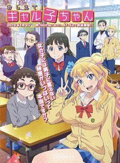 Reveladas veintitrés nuevas voces y mas equipo del Anime Oshiete! Galko-chan.