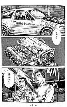 "Toyota Sprinter Trueno ""Hachi-Roku"" Initial D - Today Pin Tuner Cars, Jdm Cars, Honda S2000, Honda Civic, Jdm Wallpaper, Japanese Sports Cars, Initial D, Drifting Cars, Ae86"