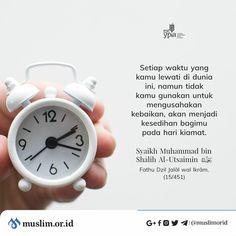 People Quotes, Me Quotes, Qoutes, Motivational Quotes, Inspirational Quotes, Muslim Quotes, Islamic Quotes, Islam Muslim, Doa Islam