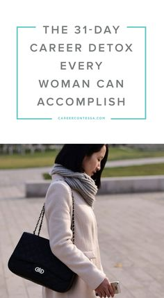 Here's a list of attainable, small-scale, realistic commitments every woman can make to clean up her career. | CareerContessa.com