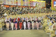 A la découverte d'Awa-Odori, le plus grand festival du Japon