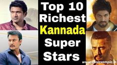 Kannada is no left behind when it comes to outstanding movies with a perfect twist of romance, comedy and actions. In this page, we have provided Top 10 Richest Kannada Actors 2017.