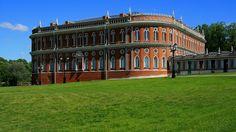 Pavillon du Pain (Cuisine) - Tsaritsyno - Construit de 1784 à 1785 par Vassily Bajenov.