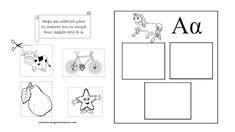 Φύλλα εργασίας για το γράμμα Α, α. - Kindergarten Stories Kindergarten, Dinosaur Coloring, Preschool Writing, Diagram, Education, Blog, Kids, Crafts, Young Children