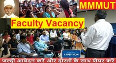 Recruitment of Professor, Associate Professor and Assistant Professors in MMMUT Gorakhpur 2016