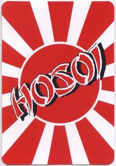 """Christian Hosoi Rising Sun Skateboard Sticker 2"""" x 1.375"""""""