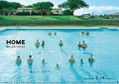 Mr. Children: Home - Chie Morimoto