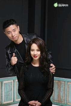 Song Ji Hyo and Kang Gary for Kyung Dong Pharmaceutical Running Man Korean, Ji Hyo Running Man, Gary And Ji Hyo, Korean Actresses, Korean Actors, Monday Couple, Korean Variety Shows, Asian Beauty, Asian Girl