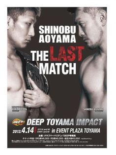 Deep Toyama Impact 11 - Fightcard