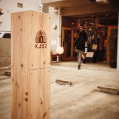 Crafts & Home Goods & Music - K.452 藤が丘
