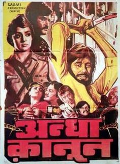 Andhaa Kanoon (1983)  Amitabh Bachchan, Classic, Indian, Bollywood, Hindi, Movies, Posters, Hand Painted