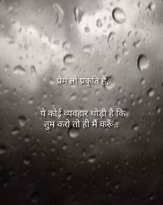 osho quotes on life in hindi Osho Quotes On Life, Shyari Quotes, Love Quotes In Hindi, Reality Quotes, Crush Quotes, Attitude Quotes, Relationship Quotes, Motivational Quotes, Inspirational Quotes