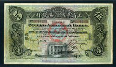 AUCTION July 26 Lot 45 Russo-Asiatic Bank, 1914 Local Dollar Currency Shanghai Issue Banknote View VIRTUAL CATALOG and REGISTER TO BID at www.archivesinternational.com