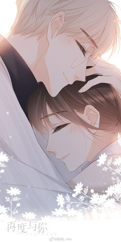 Anime Couple Kiss, Anime Kiss, Romantic Anime Couples, Cute Anime Couples, Anime Couples Drawings, Anime Couples Manga, Hot Anime Boy, Anime Art Girl, Dream Anime