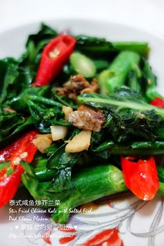 泰式咸鱼炒芥兰菜 Stir Fried Chinese Kale with Salted Fish / Pad Khana Plakem