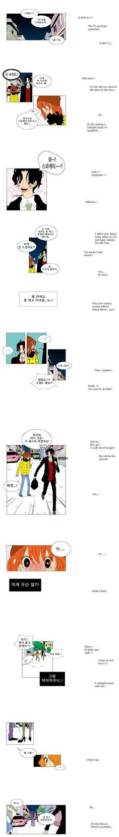 [Webtoon] I Sneak A Peak At Him Every Day 16 @ HanCinema :: The Korean Movie and Drama Database