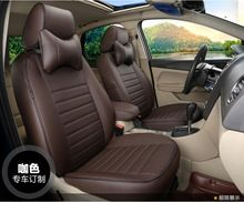 To Your Taste Auto Accessories Custom Luxury Leather Car Seat