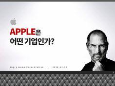 Apple느낌의 모노톤 발표용 PPT 템플릿, 심플하고 주목도 높은 흑백톤의 깔끔한 PPT디자인