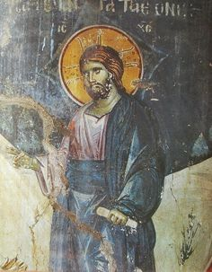 Christ Appearing to the Disciples on a Mountain in Galilee. Detail of Christ. Byzantine Icons, Byzantine Art, Fresco, Life Of Christ, Jesus Christ, Archangel Raphael, Religious Icons, Funny Tattoos, Orthodox Icons