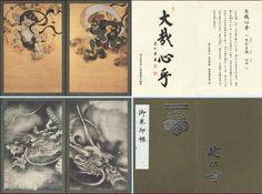 Stamp Book//Kyoto Kenninji