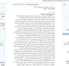 ڕۆژهەڵات و باشوور, چییان لەیەكتر دەوێت؟ Expectancies of  Iraqi and Iranian Kurds to each others 2009 هاوار بازیان