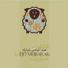 """كل عام وانتم بخير عساكم من عواده عيد اضحى مبارك عيد سعيد"" Quran Arabic, Arabic Art, Eid Crafts, Happy Eid Mubarak, Eid Al Adha, Beautiful Arabic Words, Have Some Fun, Ramadan, Sheep"