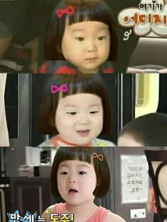 We are a girl Korean Tv Shows, Superman Baby, Song Daehan, Song Triplets, Happy Pills, Google Translate, Cute Faces, Filipino, My Boys