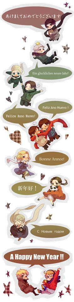 Happy New Year, everbody! A new year awaits us with much to share! Enjoy your New Years! <3 :) #Hetalia