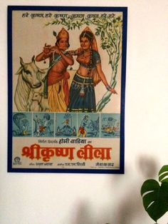 Shri Krishna Leela (1971) On sale in Delhi for 3000rs (frame included) Size: 100x75 cm approx