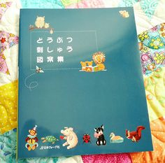 Japanese Embroidery Book ISBN978-4-529-04536-0