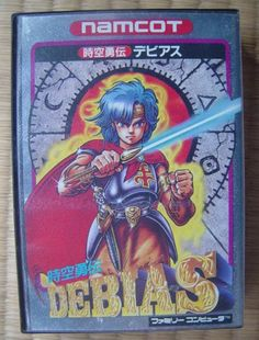 #Famicom :  Debias http://www.japanstuff.biz/ CLICK THE FOLLOWING LINK TO BUY IT ( IF STILL AVAILABLE ) http://www.delcampe.net/page/item/id,0372149141,language,E.html